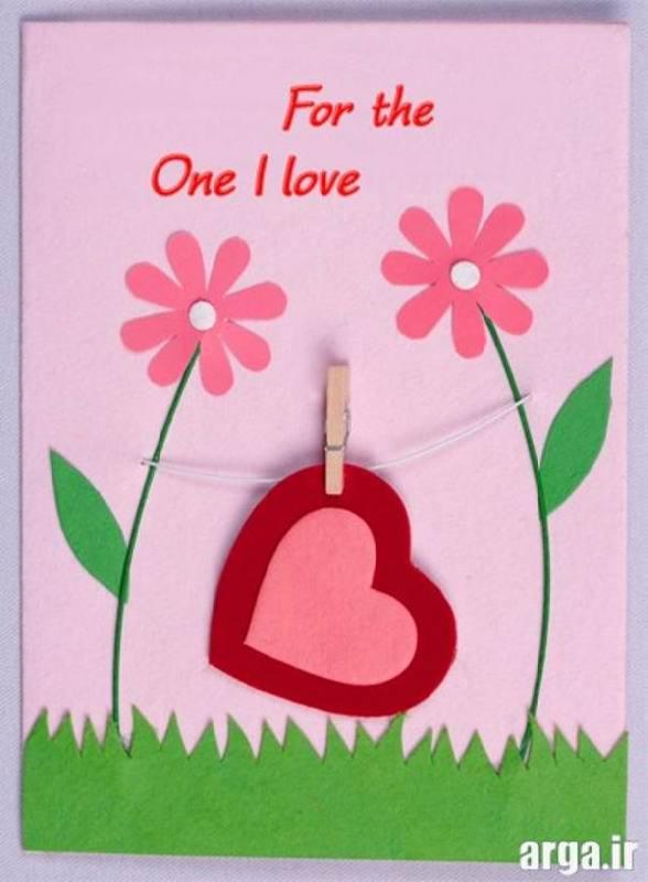 کارت پستال زیبا برای بهار