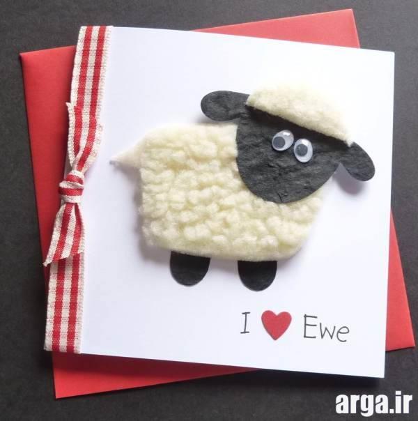 کارت پستال با طرح گوسفند