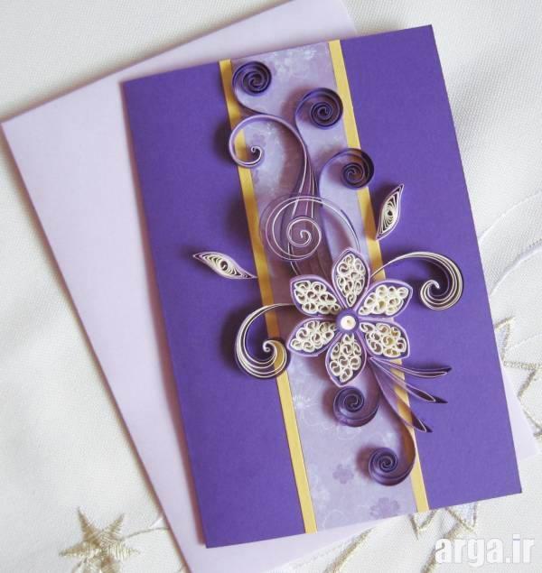 کارت پستال عاشقانه به رنگ ارغوانی