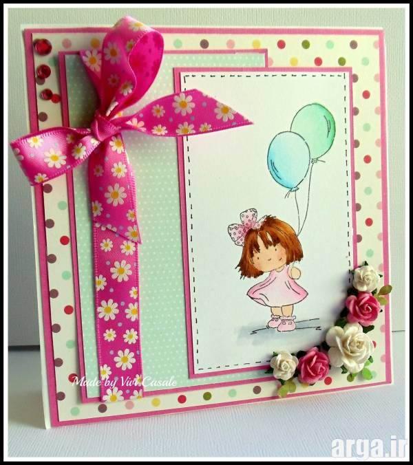 کارت پستال عاشقانه و فانتزی