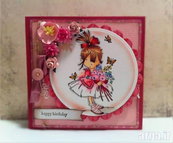 کارت پستال عاشقانه و دخترانه