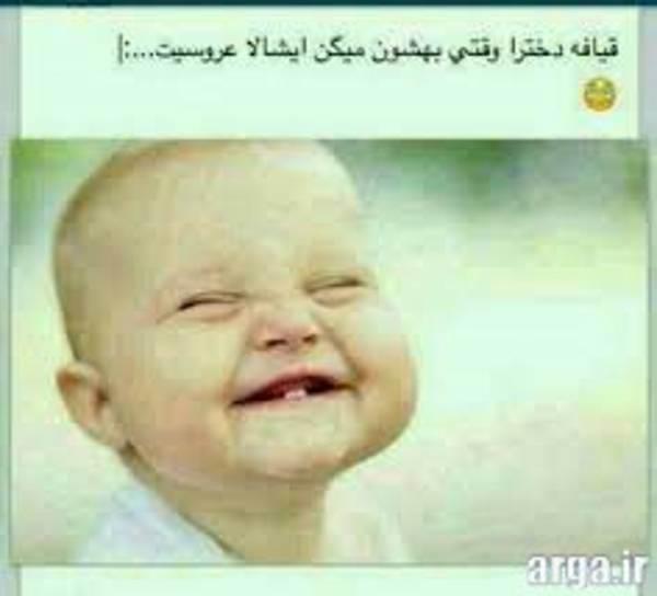 کودک خنده رو عکس های خنده دار مرداد 94