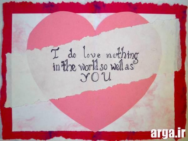کارت پستال با طرح قلب