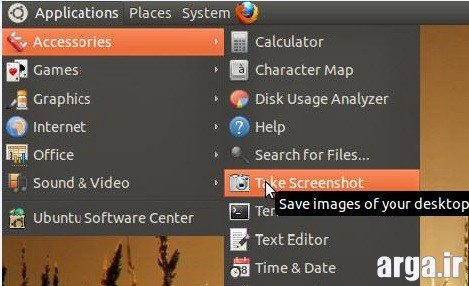 عکس در محیط لینوکس