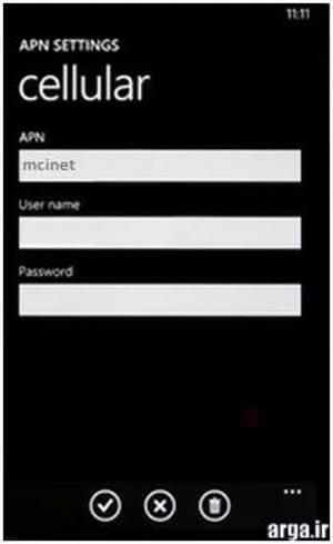 فعالسازی اینترنت در ویندوز 3