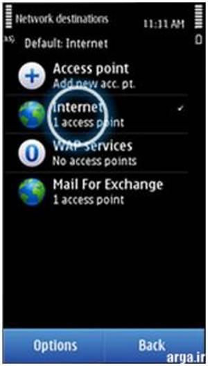 فعالسازی اینترنت در سیمبین 6