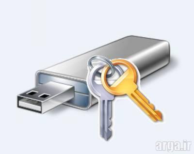 قفل و رمز گذاری روی فلش مموری