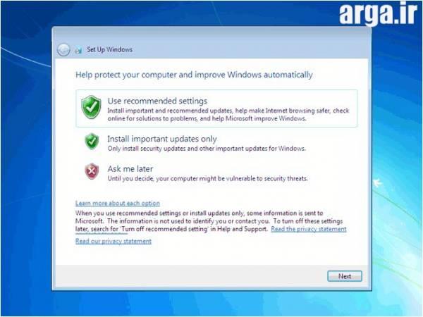 مسائل امنیتی در نصب ویندوز هفت
