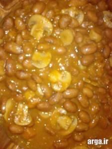 طرز تهیه خوراک لوبیا