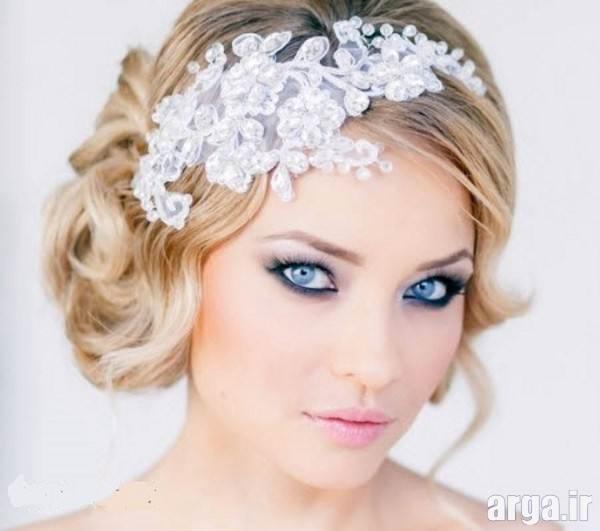 آرایش شیک عروس اروپایی