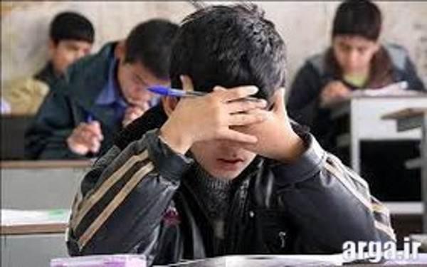 کاهش استرس در جلسه امتحان