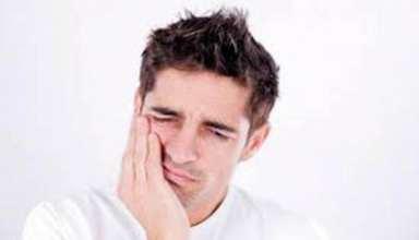 تسکین دندان درد