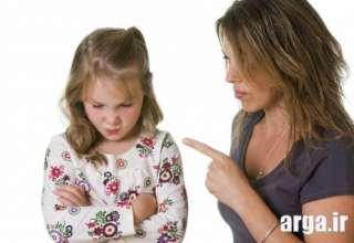 والدین و تربیت کودک