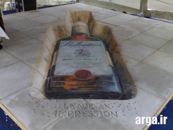قشنگترین نقاشی سه بعدی در خیابان