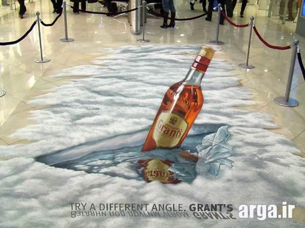 بطری در یخ سه بعدی