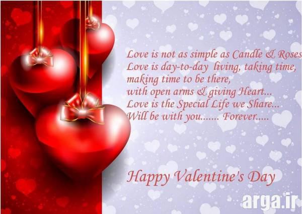 چهارمین کارت پستال رمانتیک