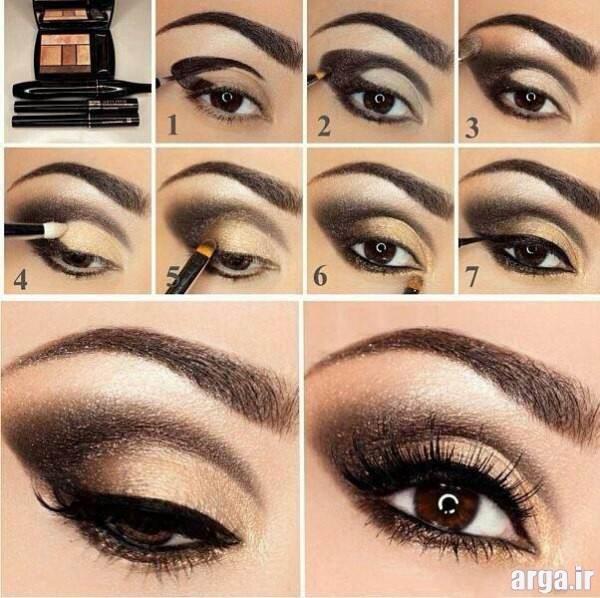 آرایش چشم مرحله ای