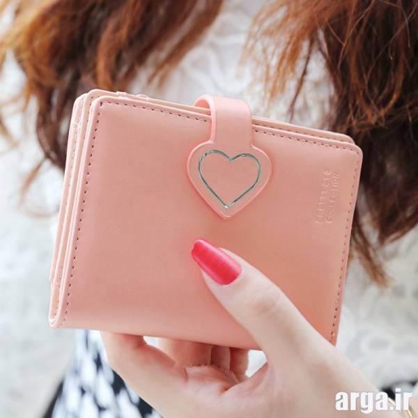 مدل کیف پول زنانه کوچیک