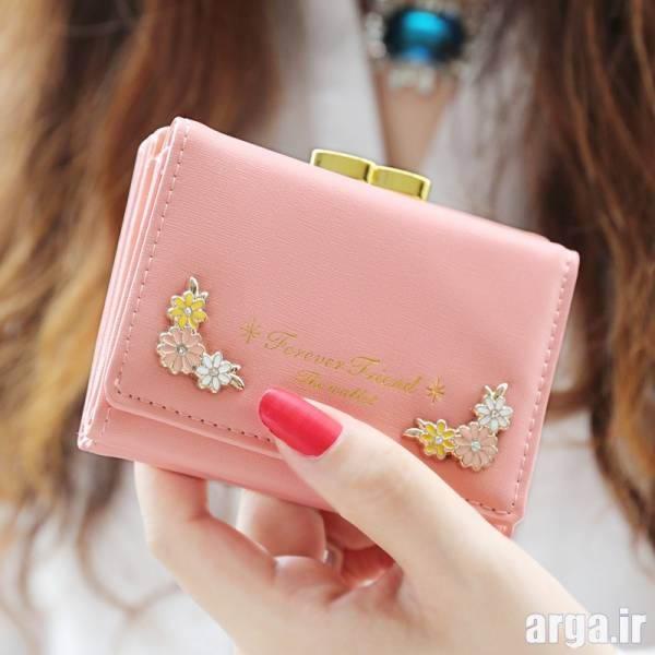 یک کیف پول قشنگ