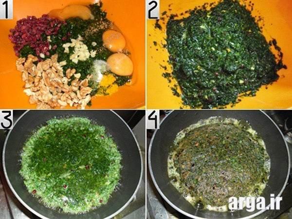 همه مواد کوکو سبزی