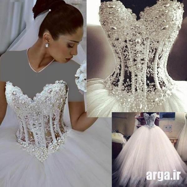 جدید ترین و شیک ترین لباس عروس