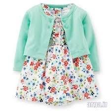لباس کودک دو تیکه