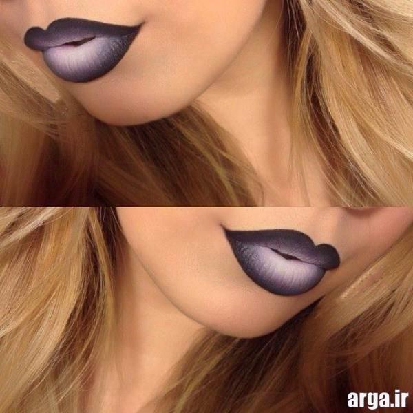 آرایش شیک و متفاوت لب ها