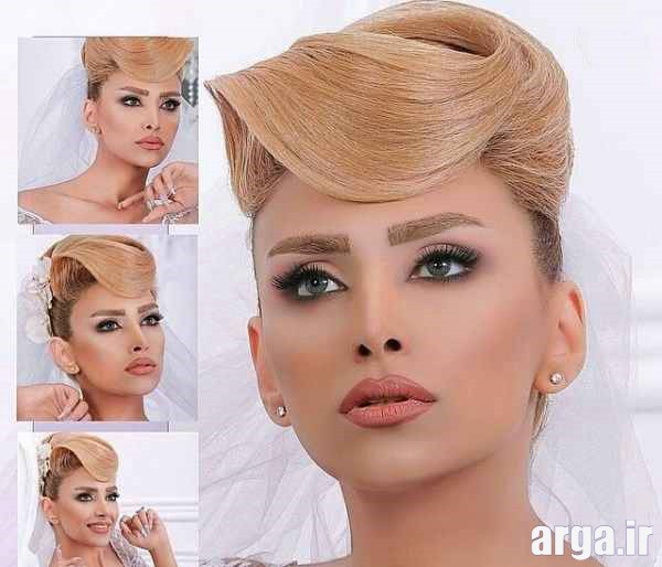 یک مدل موی باکلاس برای عروس