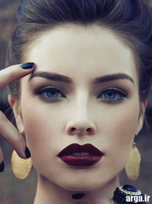 آرایش مدرن