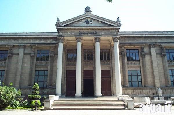 موزه باستانشناسی استانبول