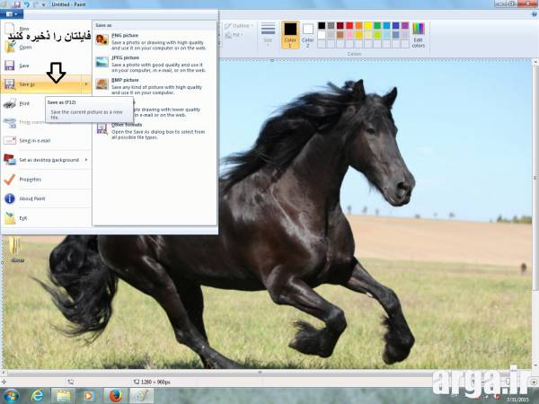 ذخیره عکس در محیط Paint