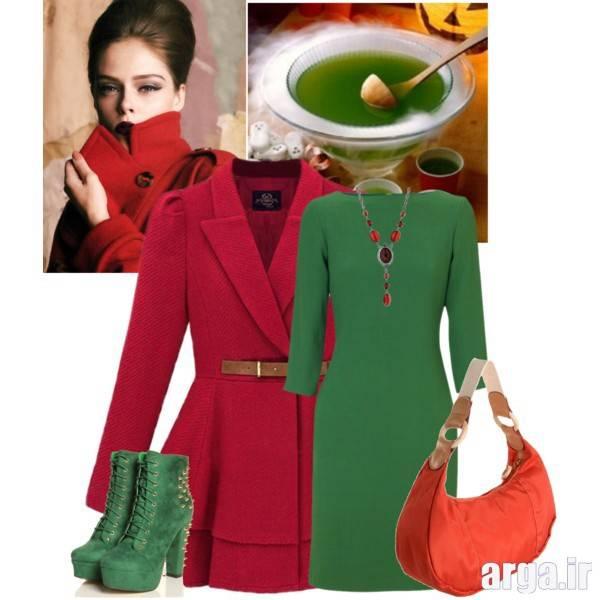 ست سبز و قرمز