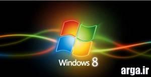 لوگو ویندوز 8