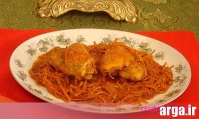 طرز تهیه خورشت مرغ و هویج