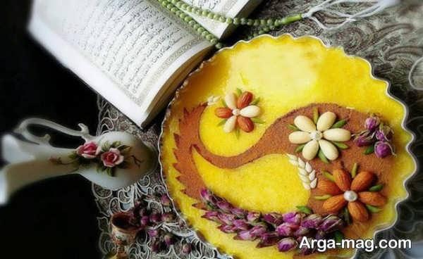 تزیینات جالب شله زرد با گل محمدی
