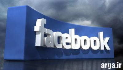 استاتوس های فیس بوکی