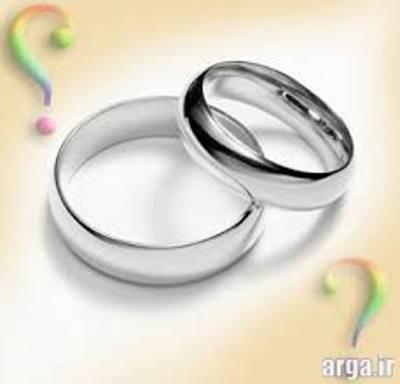 تست روانشناسی ازدواج مهم