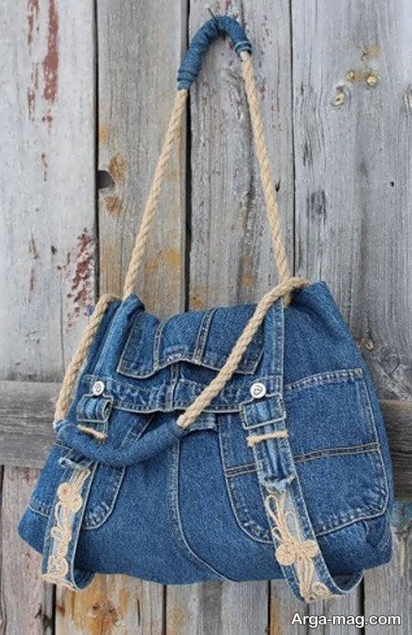 دوختن کیف قشنگ با شلوار لی