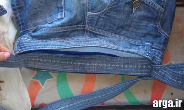 دوخت کیف با شلوار جین