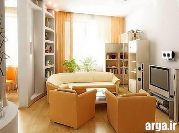 اتاق پذیرایی کوچک و جدید