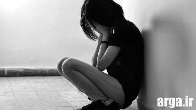 درمان افسردگی و پریشانی