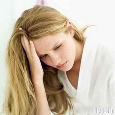 درمان افسردگی خانم و آقا