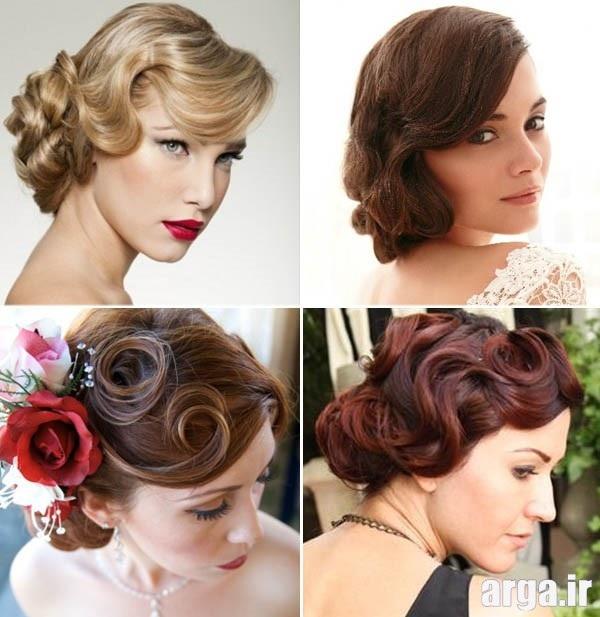 مدل موی ایتالیایی عروس شیک