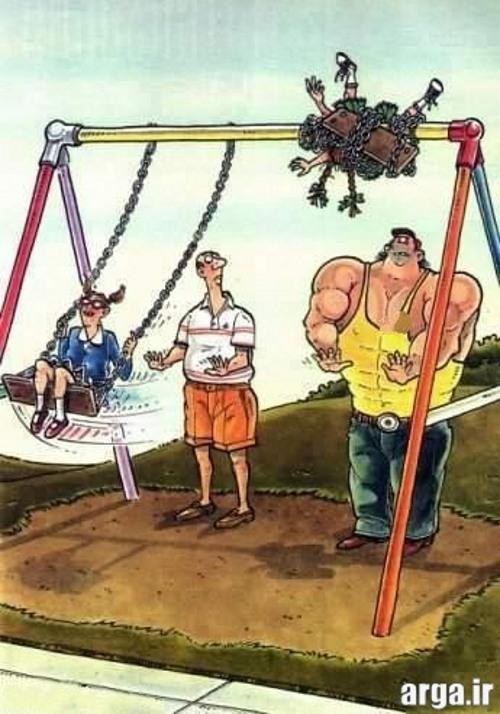 کاریکاتور طنز زور بازو