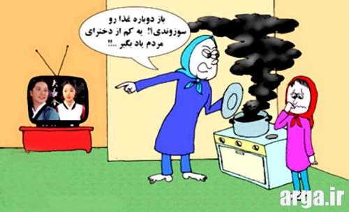 طنز در کاریکاتور مادرای عاشق سریال