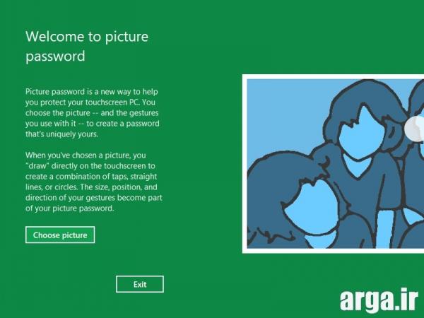 رمز عبور تصویری در ترفند های ویندوز 8