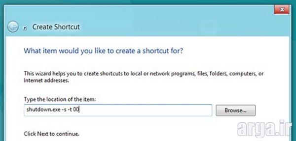 سریعتر خاموش کردن در ویندوز 8