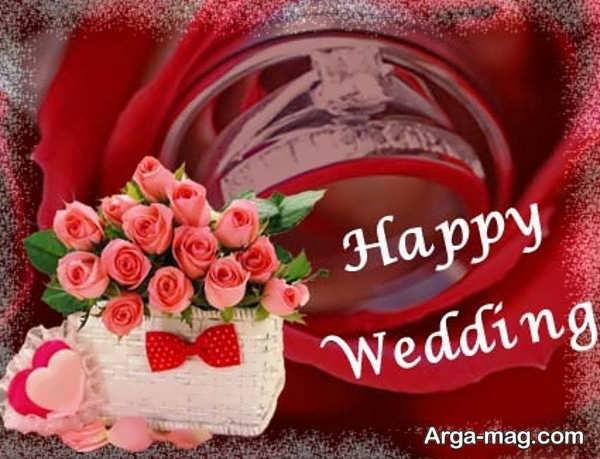 جذاب ترین کارت تبریک ازدواج
