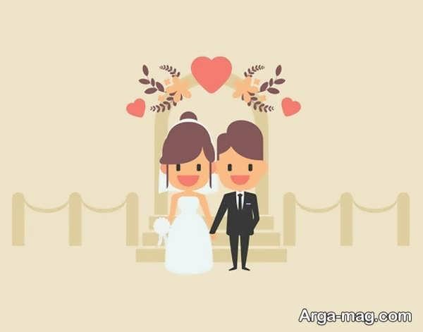 کارت پستال تبریک ازدواج موزیکال