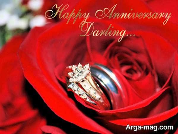 کارت تبریک ازدواج جدید